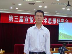 教授学习美式整脊,跟随朱汉章老师,陈贵斌老师,庞继光老师学习针刀,又图片
